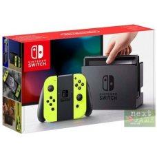 Nintendo Switch Yellow