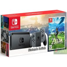Nintendo Switch Grey + The Legend of Zelda: Breath of the Wild
