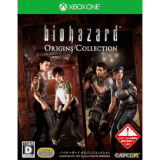 Resident Evil Origins Collection (Xbox One) ENG