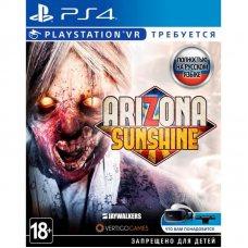 Arizona Sunshine (PS4 VR) RUS