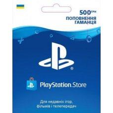 Карта оплаты PlayStation Network (500 грн)