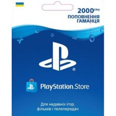 Карта оплаты PlayStation Network (2000 грн)