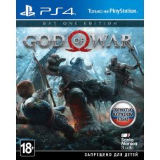 God of War IV. Day One Edition (PS4) RUS