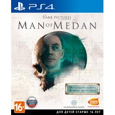 The Dark Pictures: Man of Medan (PS4) RUS