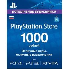 Карта оплаты PlayStation Network (1000 рублей)