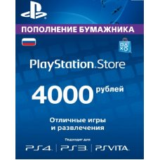 Карта оплаты PlayStation Network (4000 рублей)