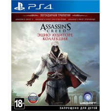 Assassin's Creed: The Ezio Collection (PS4) RUS