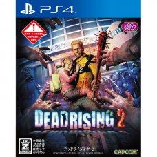 Dead Rising 2 (PS4) ENG