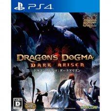 Dragons Dogma Dark Arisen HD (PS4) ENG