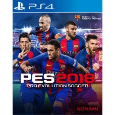 Pro Evolution Soccer 2018 (PS4) RUS SUB