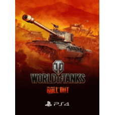 World of Tanks (PS4) Бонус-код