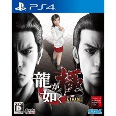 Yakuza Kiwami (PS4) ENG