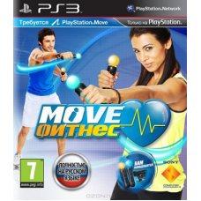 Move Фитнес (PS3 Move) RUS