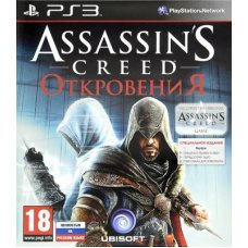 Assassin's Creed: Revelations (PS3) RUS