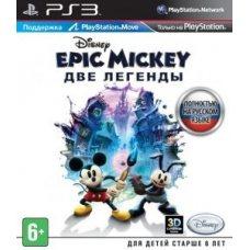 Disneys Epic Mickey 2: Две Легенды (PS3 Move) RUS