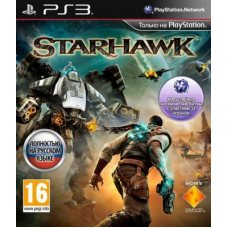 Star Hawk (PS3) RUS
