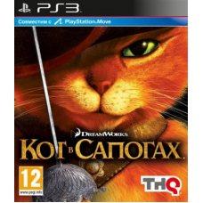 Кот в сапогах (PS3) RUS