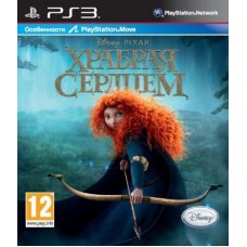 Brave/Храбрая сердцем (PS3) RUS