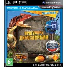 Прогулка с Динозаврами (PS3 Move) RUS