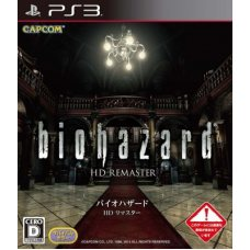 Resident Evil / Biohazard HD REMASTER (PS3) ENG