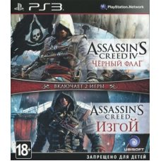 Assassin's Creed Rogue + Assassin`s Creed IV: Black Flag (PS3) RUS
